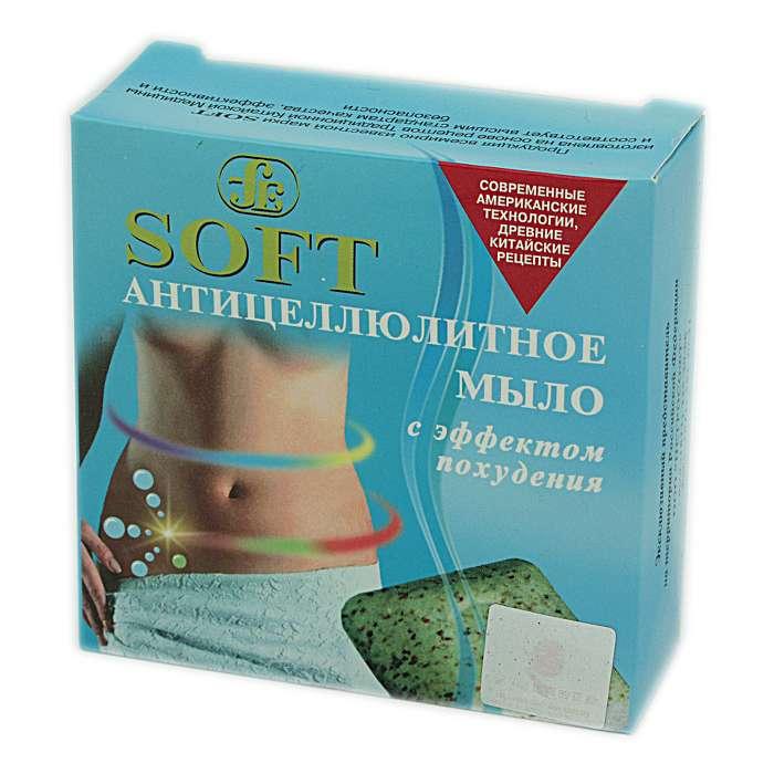 мыло софт для похудения заказать через интернет