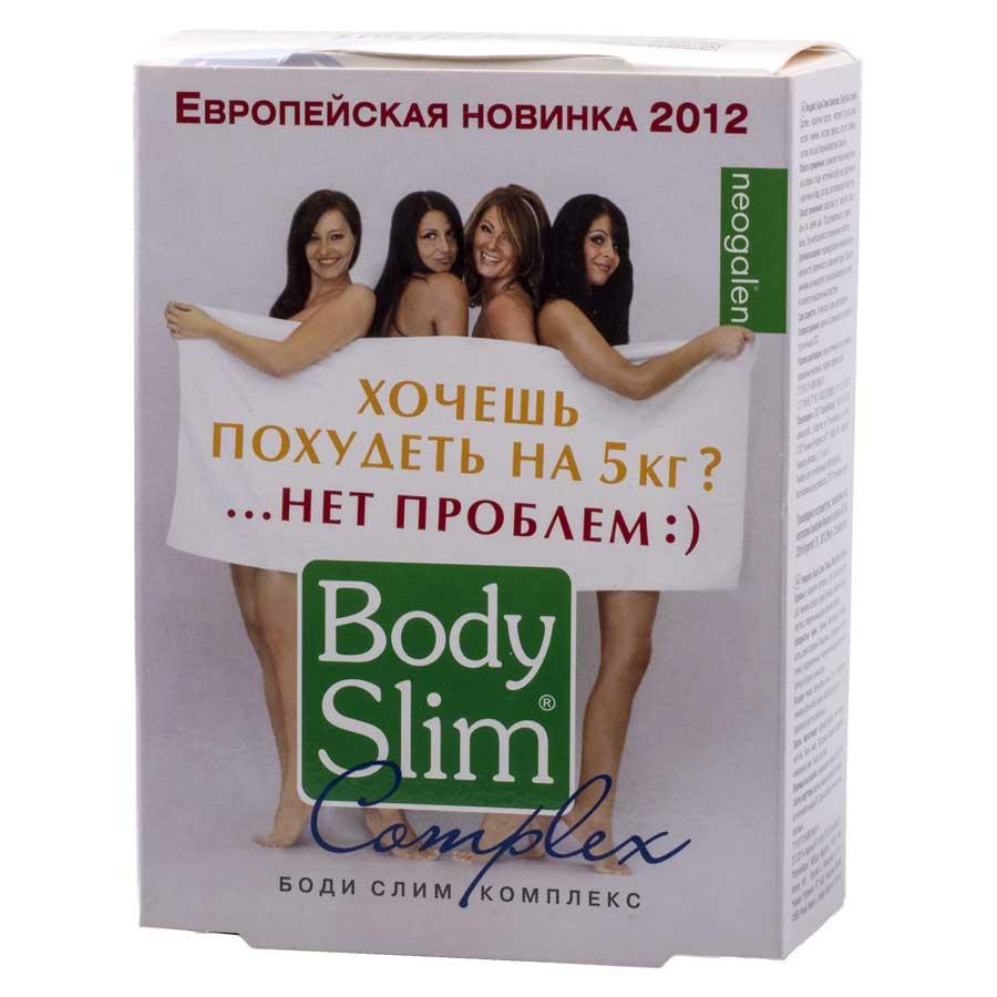 Слим боди для похудения отзывы