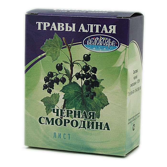 Листья черной смородины купить в аптеке