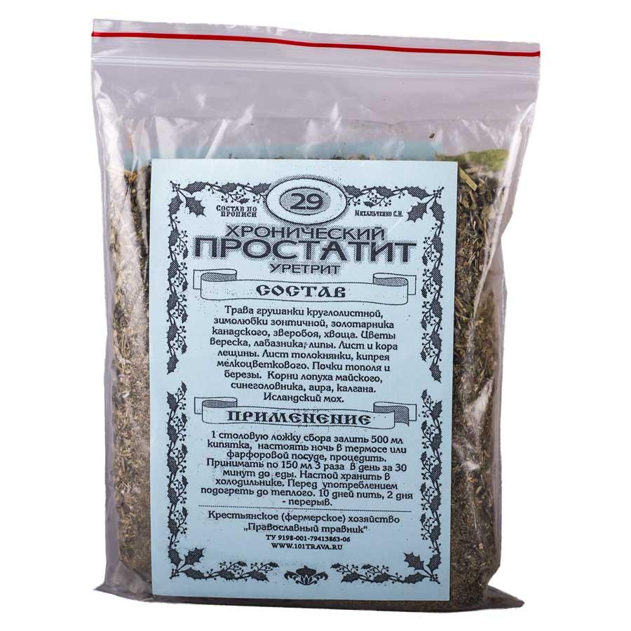 Какие пить травы от простатита