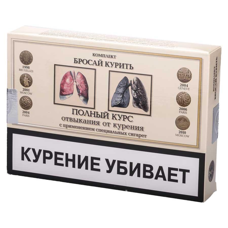 Купить сигареты в захарова сигареты ява классическая купить в спб