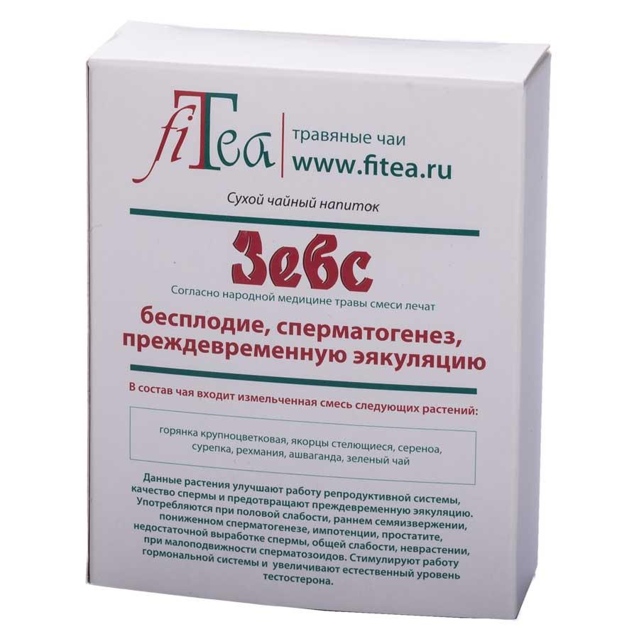 travyanoy-kompleks-dlya-spermatogeneza