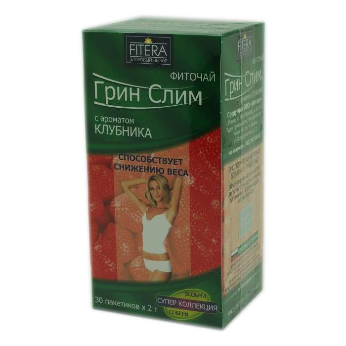 чай для похудения грин слим с клубникой