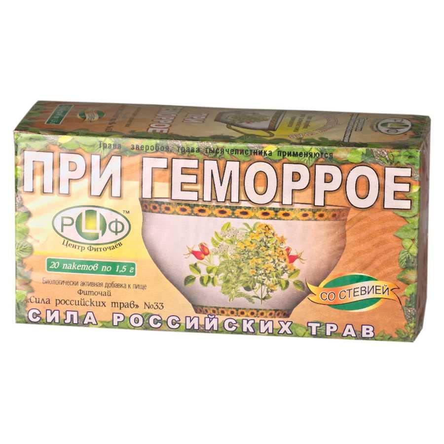 Травяной отвар при геморрое