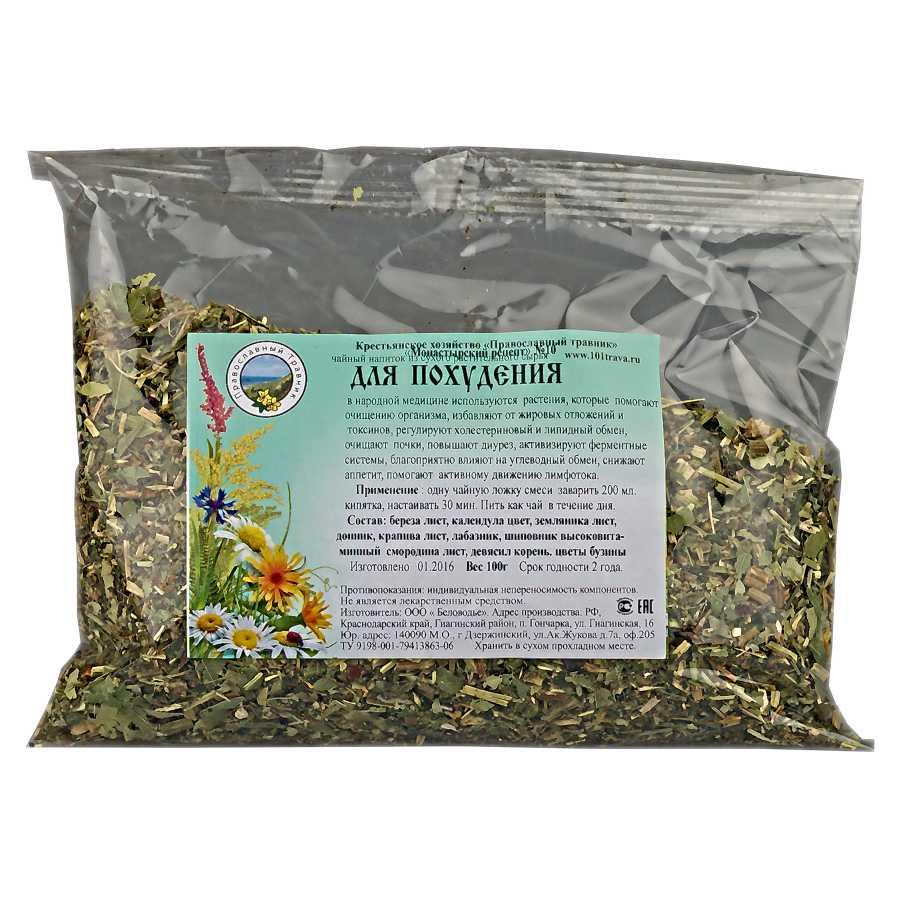 Травяные чаи чтобы похудеть
