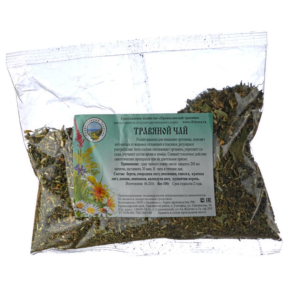 Чаи Травяные Для Похудения. 8 лучших видов чая из аптеки для похудения (+какие травы помогут сбросить лишний вес)