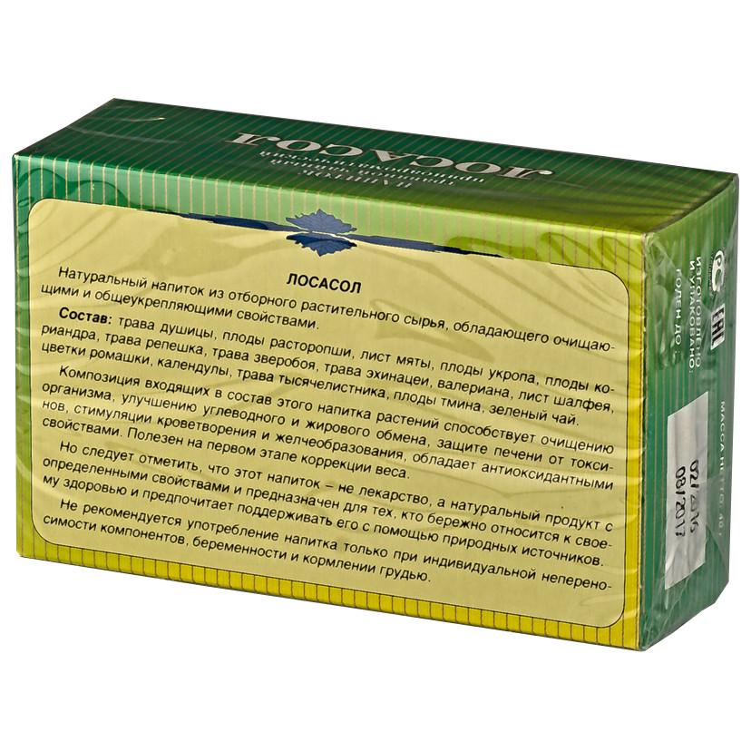 стевия бриз чай для похудения отзывы