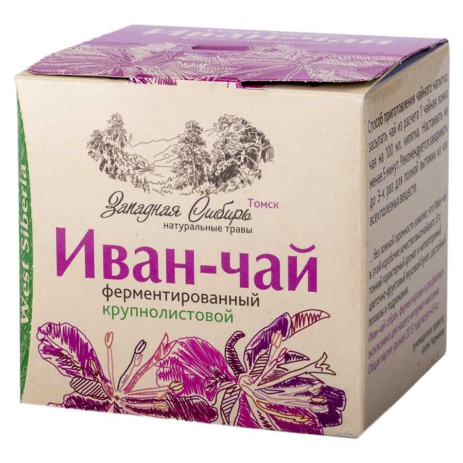 Иван чай как сделать из него чай
