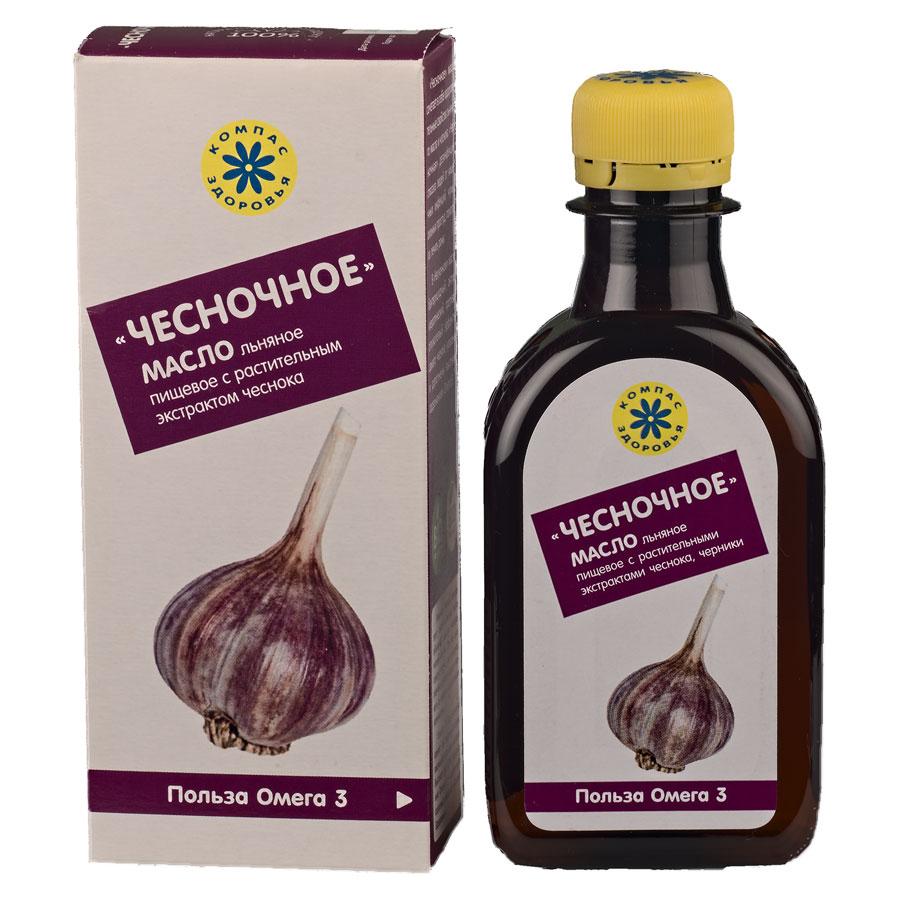 чистка сосудов от холестерина чеснок лимон мед