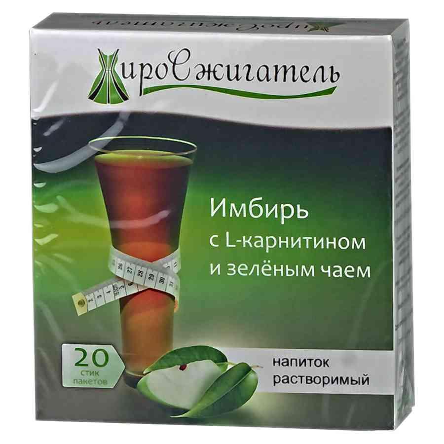 Имбирь Для Похудения В Аптеках. Чай с имбирем для похудения